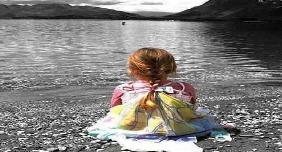 Adım Kevser. Kendi anlamımı buldum ben; cennette değil de, şu üç günlük dünyada, kara parçalarının arasında çocuk`su akan bir ırmakmışım…