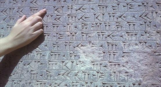 Arkeolojik ve bilimsel araştırmalar öncesinde, geçmiş tarihi anlatan hiç bir yazara güvenmiyorum