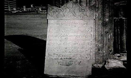Mustafa Kemal Atatürk'ün annesi Zübeyde Hanımın ilk mezar taşı..
