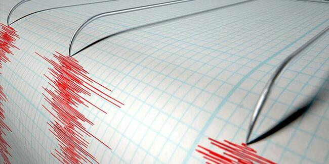 Son Dakika: İzmir'de Korkutan Deprem