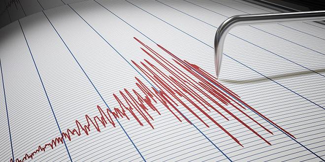 Son Dakika: Marmaris'te Korkutan Deprem