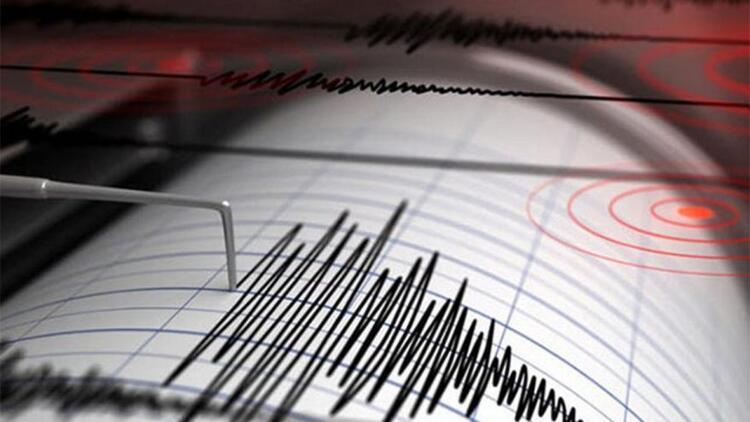 Son Dakika: Niğde'de Korkutan Deprem
