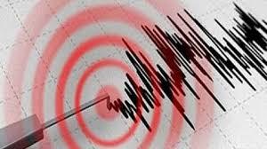Ankara'da Arka Arkaya Korkutan Depremler Meydana Geldi