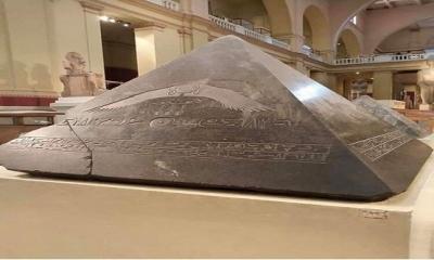 Bu piramit Mısır'da bulundu... Mermer değil Demir değil Veya başka bir metal değil. Gizemli piramit akıllara soru işareti getiriyor