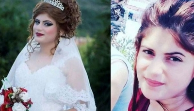 Hamile Kadın Karnındaki Bebeği İle Korona Nedeniyle Hayatını Kaybetti