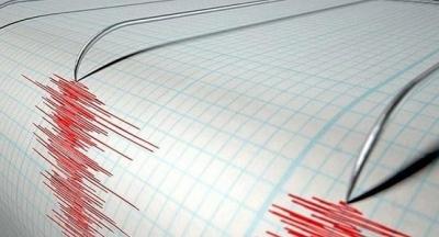 Japon Uzmandan Korkutan Deprem Açıklaması: Türkiye'de Gerçekleşecek Olan Deprem 8-8.5 Büyüklüğünde Olacak