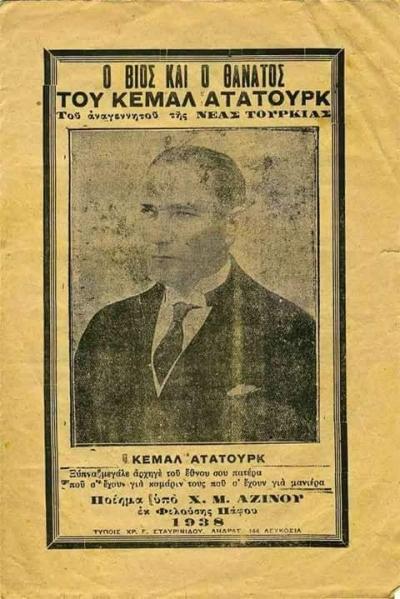 Mustafa Kemal Atatürk'ün ölümü sonrasında Kıbrıs'ta,