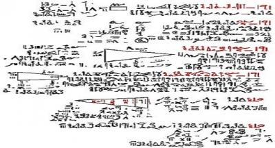 Rhind Papirüsü, Ramesseum yakınında küçük bir binanın harabelerindeki Thebes'te bulunmutur