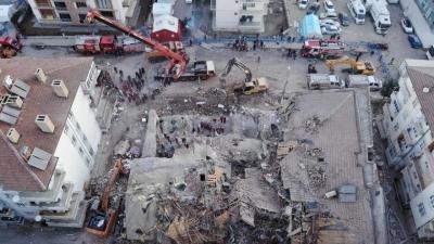 Son Dakika AFAD'dan Elazığ Depremi Sonrası Açıklama. Acı Bilanço Çok Ağır