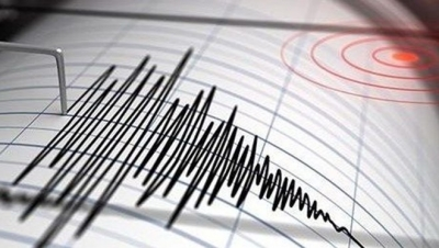 Son Dakika: Ankara'da Peş Peşe Korkutan Depremler