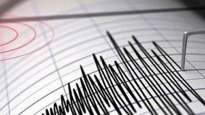 Son Dakika : İstanbul'da Korkutan Deprem