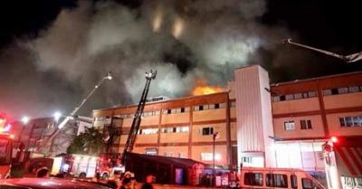 Son Dakika: Korkunç Yangın Nedeniyle 4 Kişi Hayatını Kaybetti