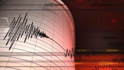 Son Dakika Malatya'da Korkutan Deprem