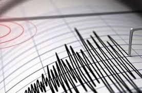 Son Dakika: Marmaris'te 5.4 Büyüklüğünde Korkutan Deprem Meydana Geldi
