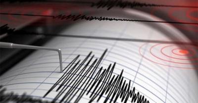 Son Dakika: Siirt'te Korkutan Deprem