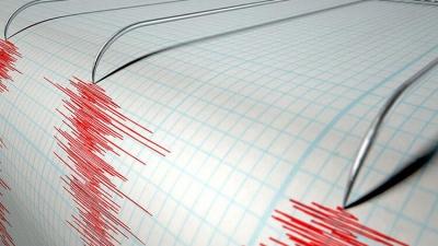 Son dakika: Tunceli'de ve Çevre İllerde Hissedilen Korkutan Deprem