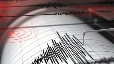 Son Dakika: Van'da korkutan deprem